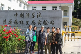 Qingyuan group photo