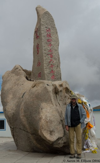 Elevation marker at Kunlun Pass