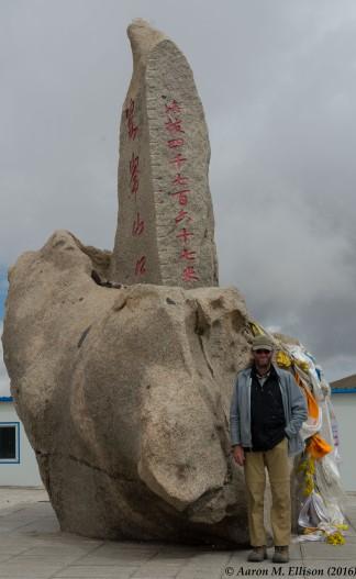Elevation marker at Kunlun Pass