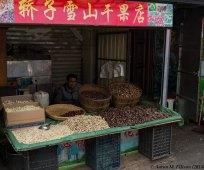 Nut stall