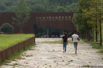 At the Wenchuan earthquake memorial museum
