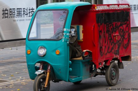 tricycles-20161005-ame-8808